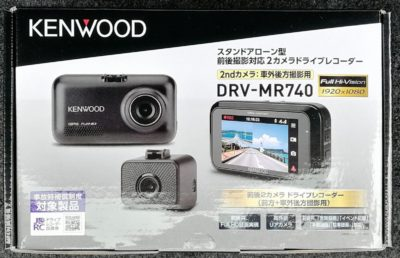 KENWOOD DRV-MR740の箱