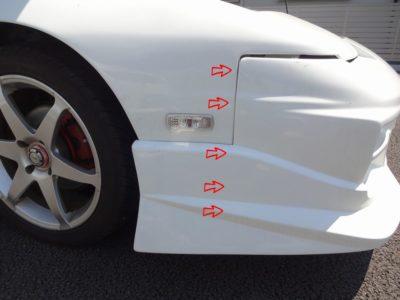 180SX:バンパー固定ネジ位置側面