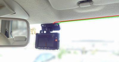 ZDR-015フロントカメラ固定位置