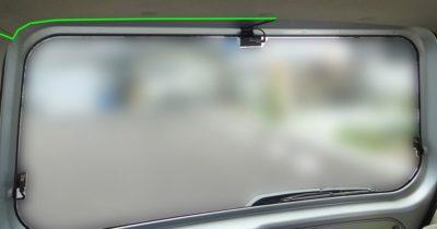 ZDR-015リアカメラ固定位置