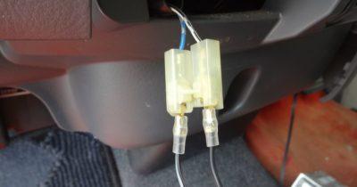 エーモン電源ソケットをタントのシガーソケットコネクターに接続