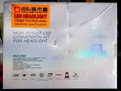 孫市屋のH4-LEDヘッドライトキット