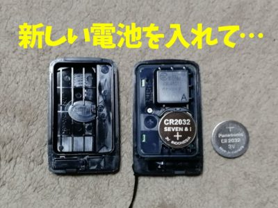 タントのリモコンキーに新しい電池を入れたところ