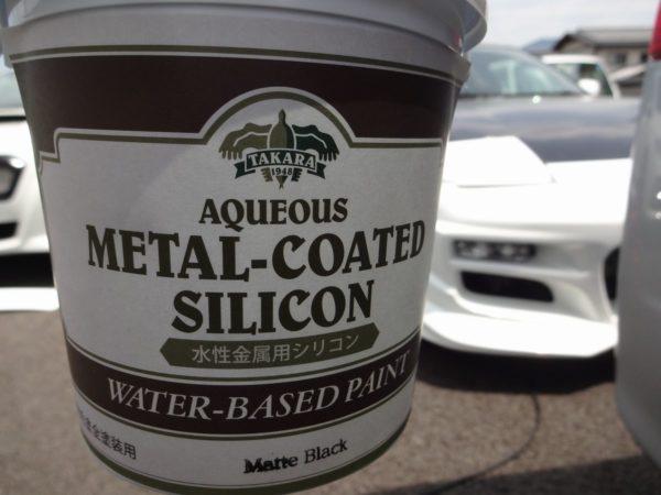 水性塗料のマットブラック