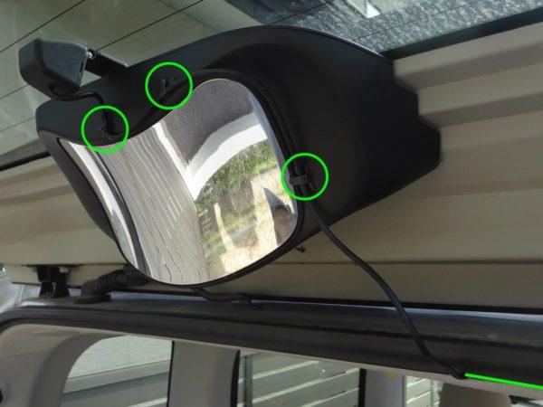 バックゲートにカメラと配線を固定