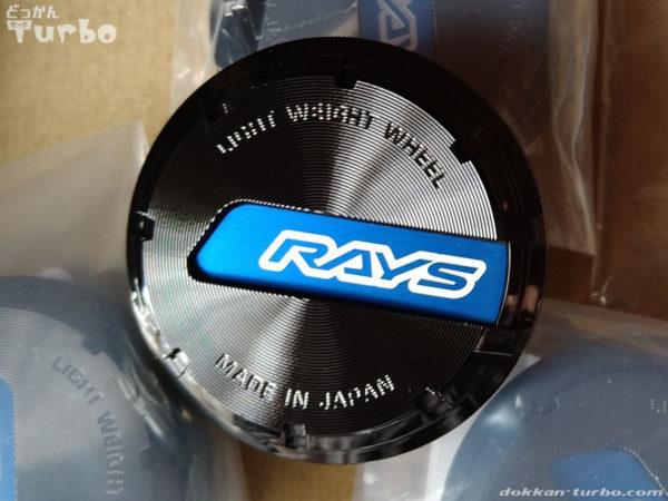 RAYS GRAM LIGHTSシリーズ用センターキャップ