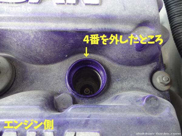 エンジン側のコードを外したところ