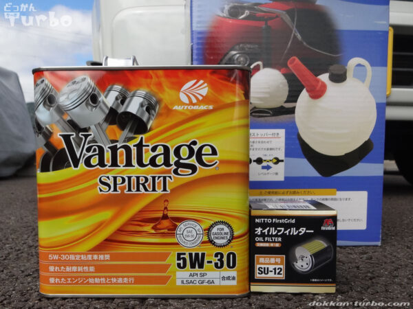 オートバックスのVantage SPIRIT 5W-30